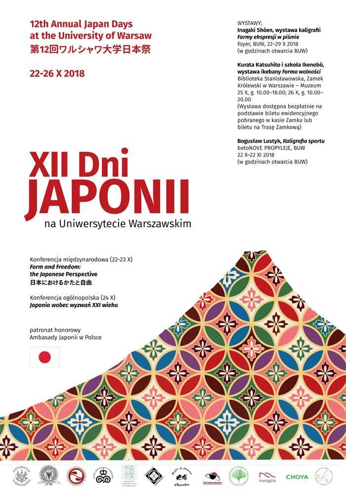 XII_Dni_Japonii_PROGRAM-1